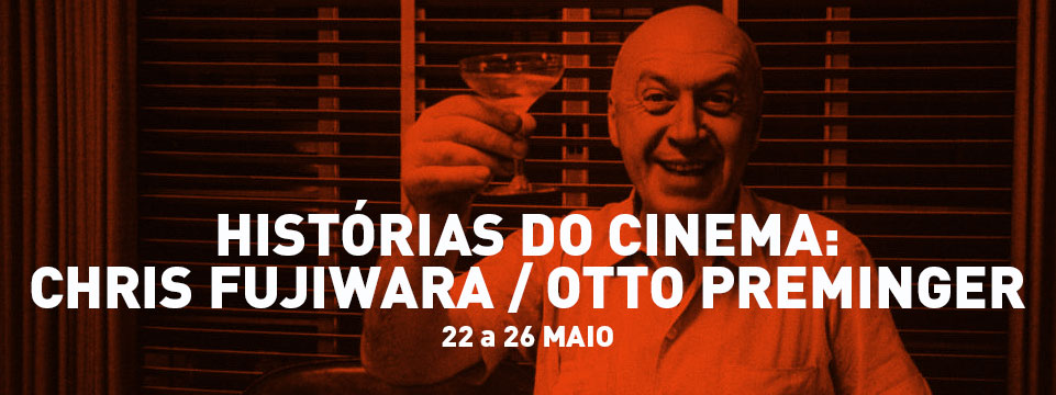 Histórias do cinema: Maio 2017